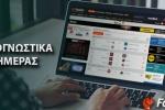 ΣΤΟΙΧΗΜΑ: Προβάδισμα στους Εσθονούς