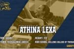 ΜΠΑΣΚΕΤ: Υπερατλαντική πτήση για την Αθηνά Λέξα!!!
