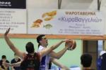 Α2 ΜΠΑΣΚΕΤ: Πάλεψε όμως δεν τα κατάφερε η Energean Kavala BC